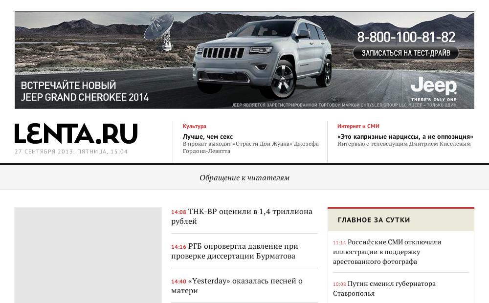 Снимок экрана 2013-09-27 в 15.04.14