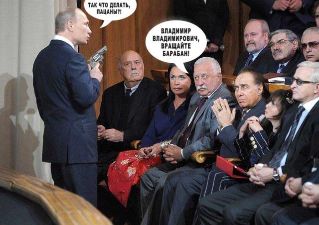 Встреча Путина и Керри длилась 4 часа - Цензор.НЕТ 1508