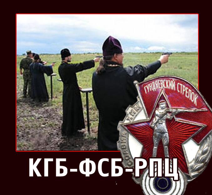 """Священник РПЦ объяснил, как попал на борт """"Адмирала Кузнецова"""": """"Партия сказала: """"Надо!"""" - комсомол ответил: """"Есть!"""" - Цензор.НЕТ 4387"""