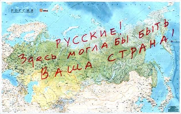 Антимайдан снова оставил после себя разгром в Мариинском парке - Цензор.НЕТ 4109