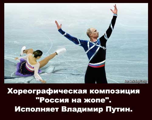 Жопы фото в россии фото 484-743