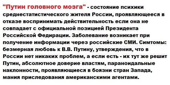Санкции стали ключевым фактором, который заставил Россию вести переговоры, - Порошенко - Цензор.НЕТ 8753