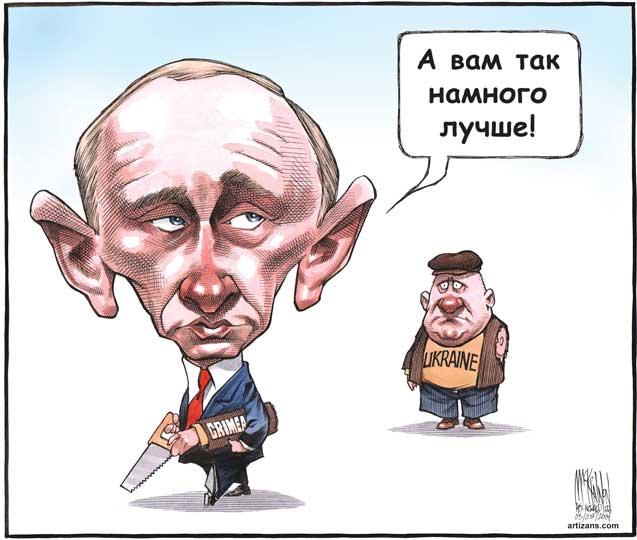 putin_crimea