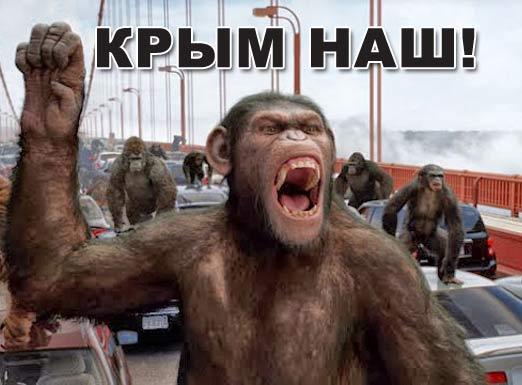 crimea_ru