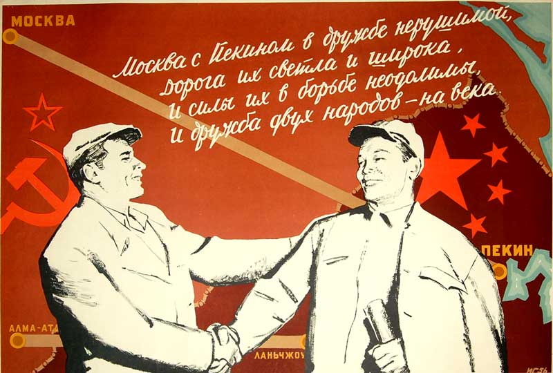 russia_china3