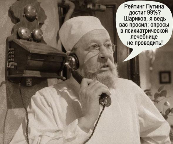 """В Славянске работает единственная больница: """"Мы ежедневно принимает десятки раненых"""" - Цензор.НЕТ 721"""