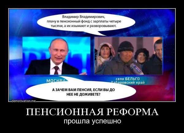 В России отчаявшийся пенсионер поджег горадминистрацию: два человека погибли и восемь пострадали - Цензор.НЕТ 9253