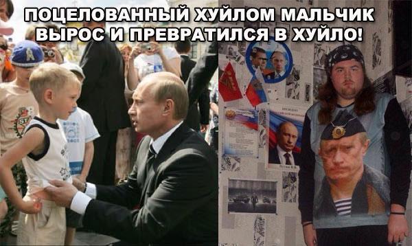 """Безпілотник ОБСЄ зафіксував на Донбасі новітні російські комплекси РЕБ: """"Репелент-1"""", """"Леєр-3"""", """"Краснуха-2"""" і """"Билина"""", - СЦКК - Цензор.НЕТ 5700"""