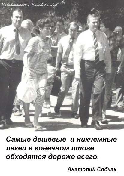 Суд отказал Минобразования в апелляции и оставил в силе действие лицензии вуза Поплавского - Цензор.НЕТ 1984