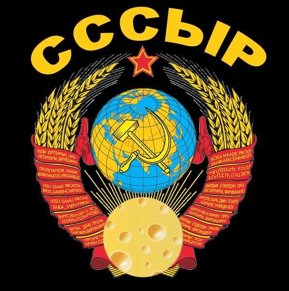 """""""Сыра было очень много – целый КАМАЗ. Его раздавили 45-тонным катком"""", - в России варварски уничтожают продукты - Цензор.НЕТ 8675"""