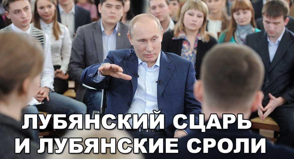 """Оккупанты по-прежнему блокируют пропуск через КПВВ """"Каланчак"""" на админгранице с Крымом, - Слободян - Цензор.НЕТ 389"""