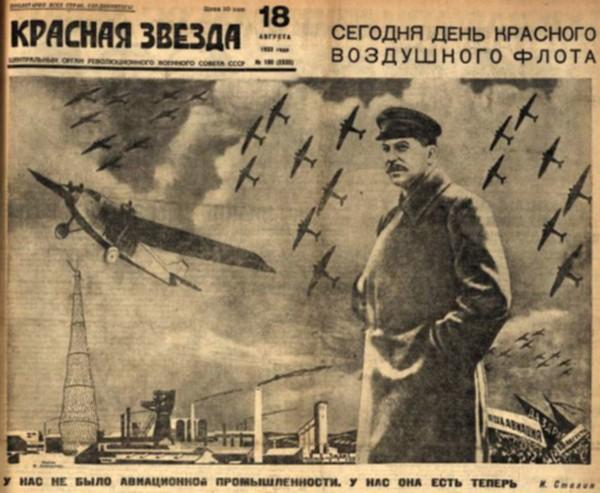Сталин авиация