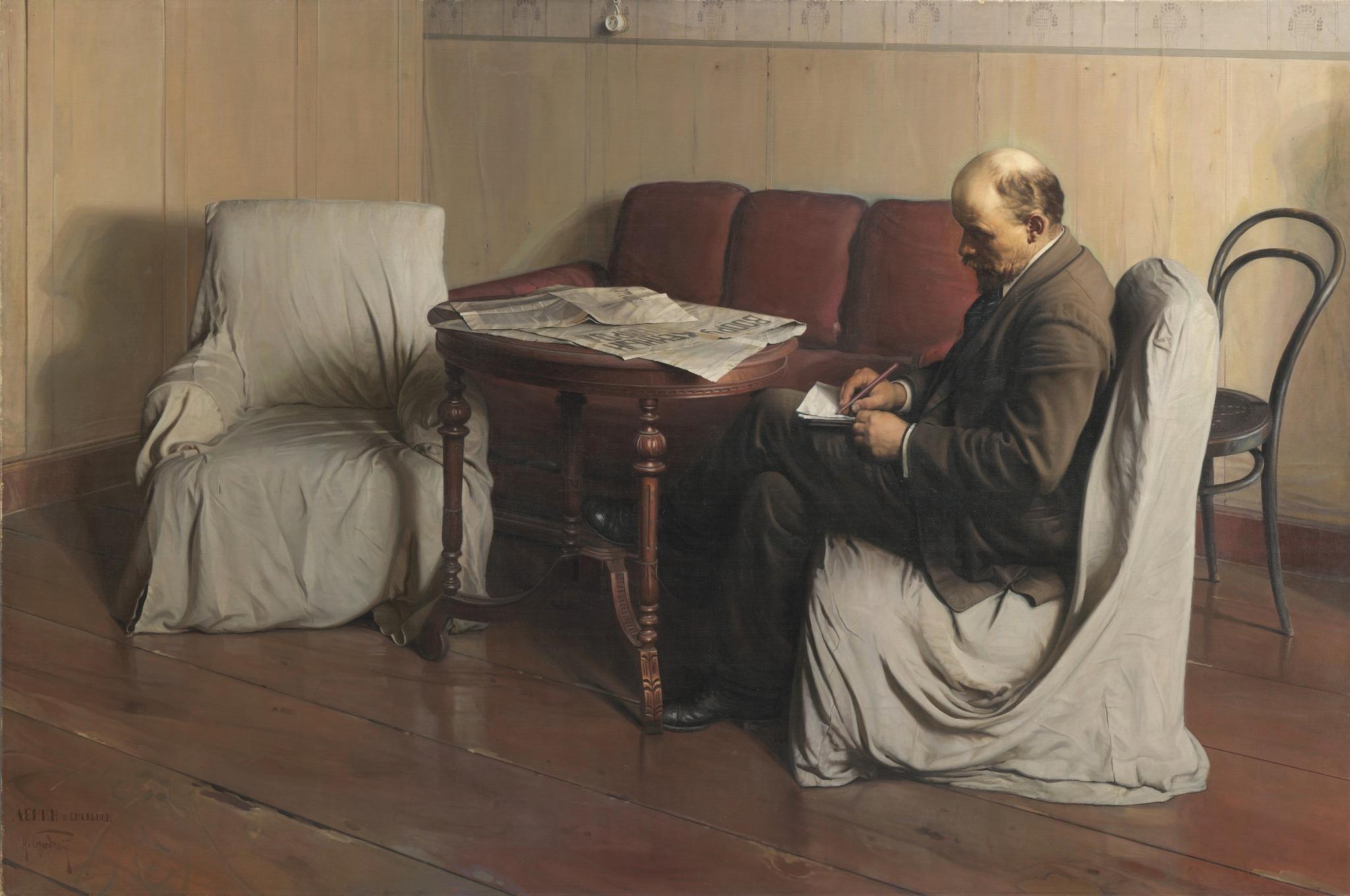 Ленин Бродский