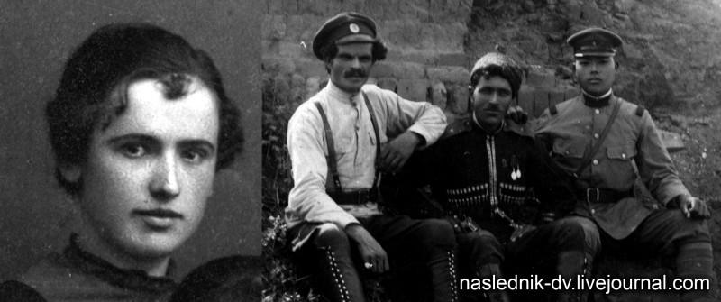 Слева - Татьяна Баклан в 1917 году. Справа - герои её воспоминаний. Оба фото из коллекции автора