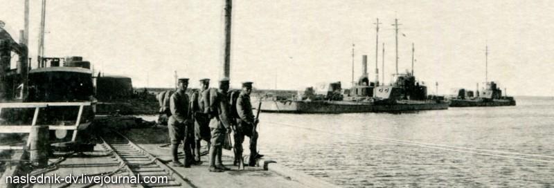 Канонерки АРФ в Осиповском затоне. Сентябрь 1918. Фрагмент японской открытки