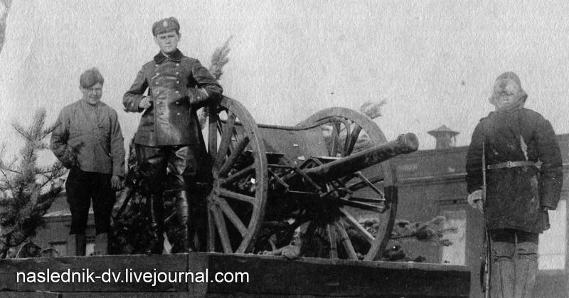 Чита, 1918-19 гг. Фрагмент