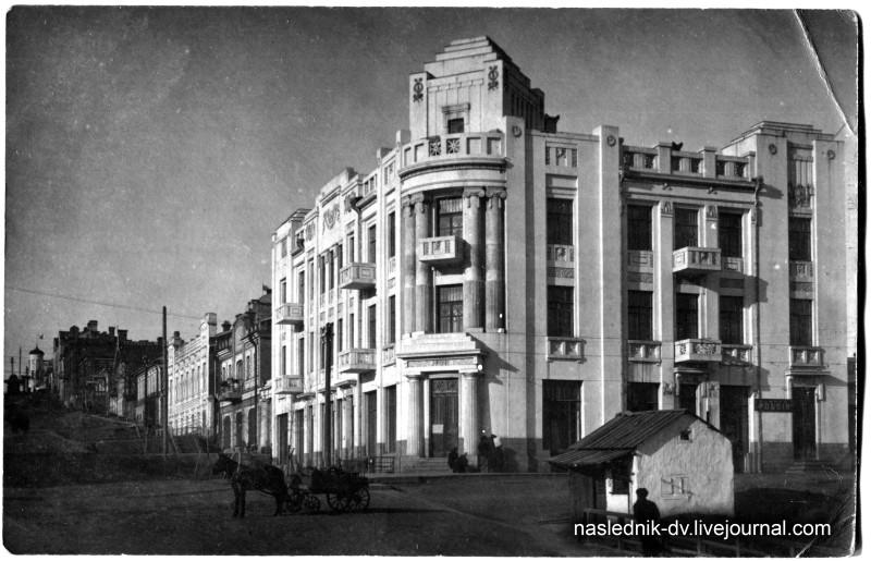 Дом П.М. Новопашенного в 1918-20 гг. Коллекция автора