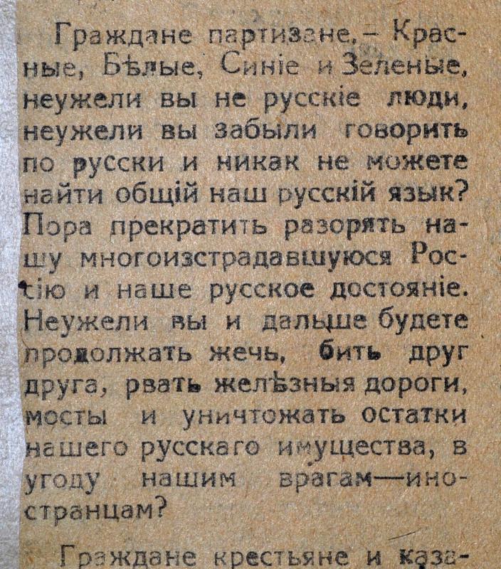 Корфовская_1910-е_обр.jpg