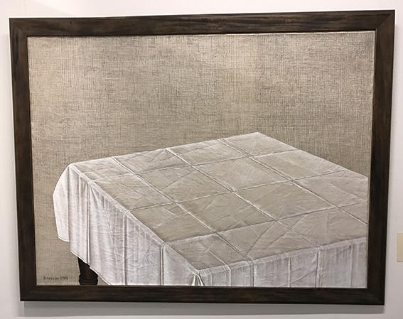Попытка понять современное искусство
