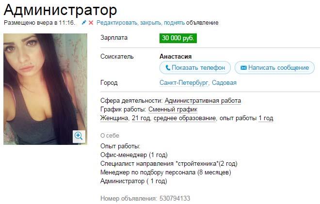 06_настя_1