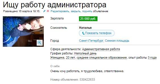 08_наталья_1