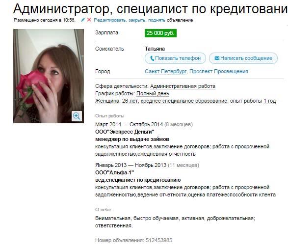 11_татьяна_01