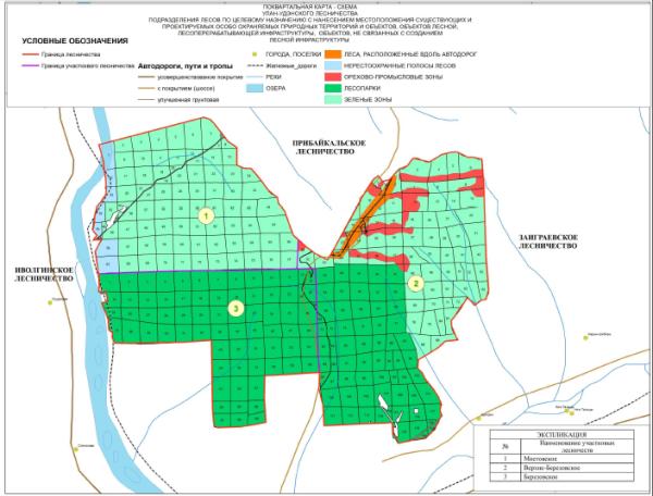 Схема Улан-Уденского лесничества