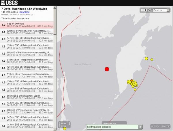 earthquake_24may