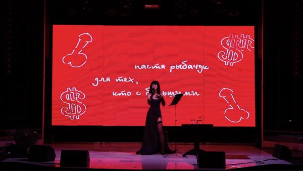 с концерта