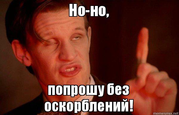 https://ic.pics.livejournal.com/nastya_maks/66518602/707358/707358_original.jpg