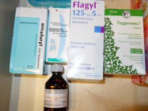 Purchasing Flagyl Lowest Price