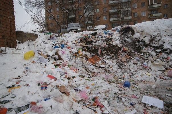 мусорка 9-я поликлиника