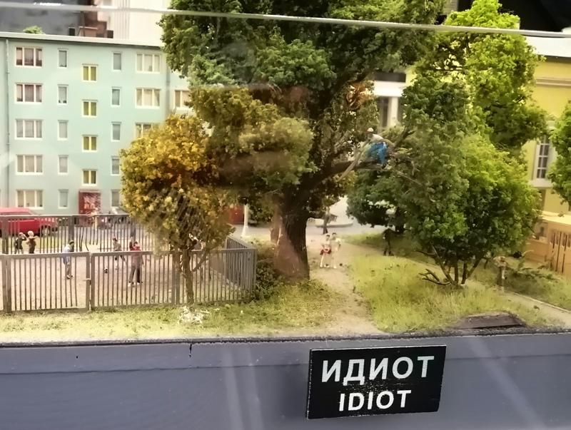 Гранд макет Россия