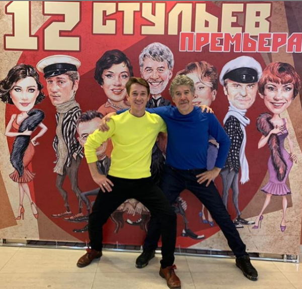 (фото из инстаграма Валерия Яременко)