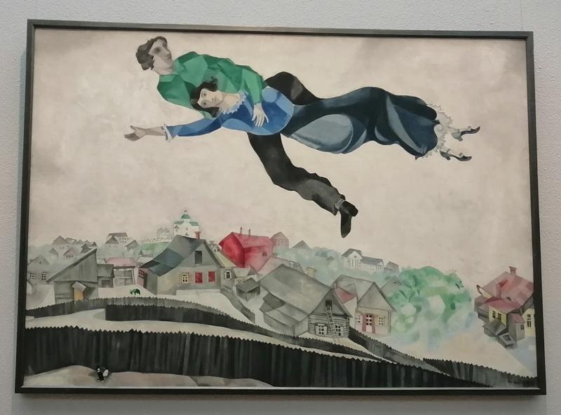 Марк Шагал «Над городом»