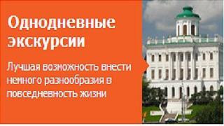 однодневные_320x180