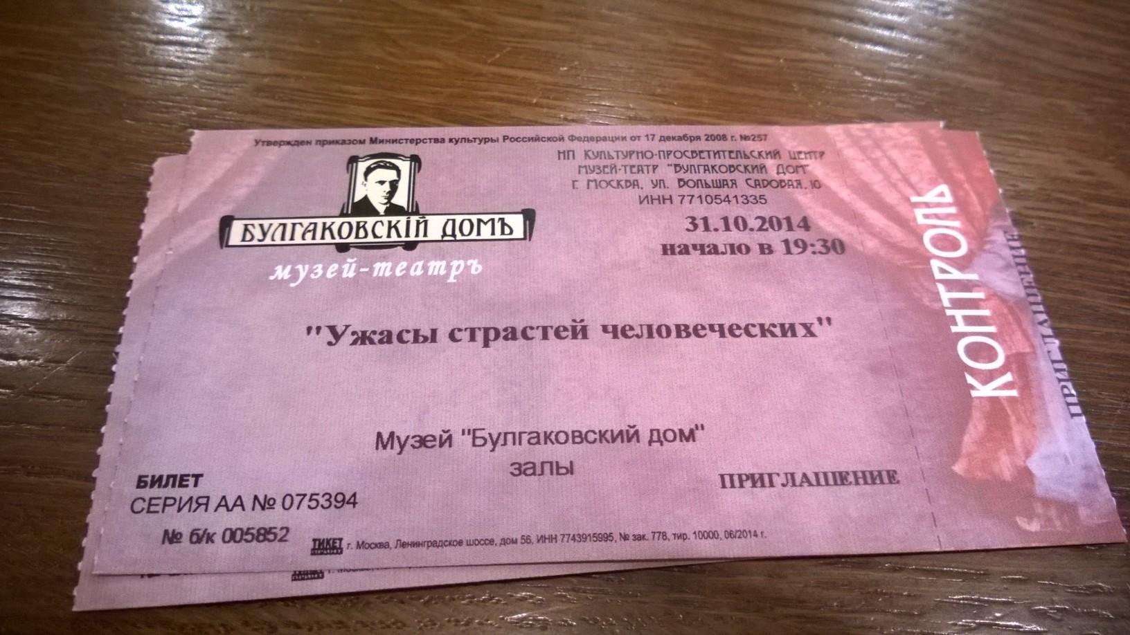 WP_20141031_003