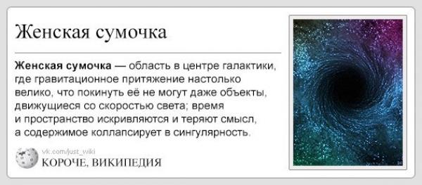 вики10