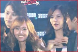 Did donghae and yoona dating