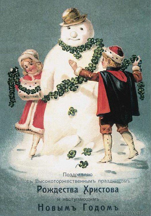 рождество-старинные-дети-106