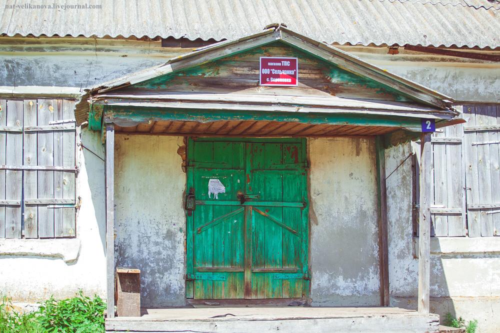Домики в глубинке Ульяновской области (фото) - фото 7