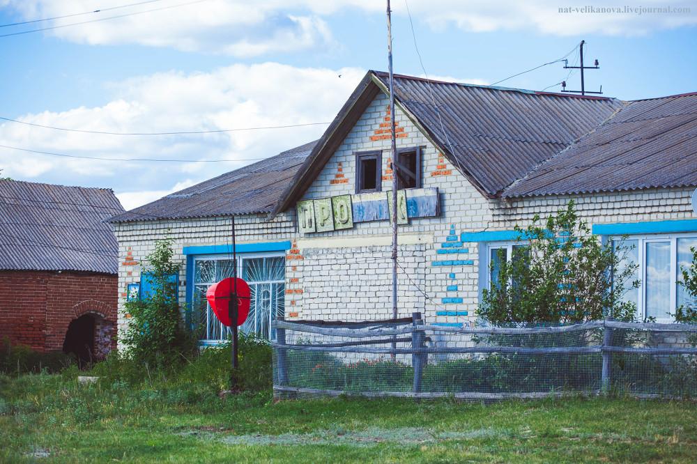 Домики в глубинке Ульяновской области (фото) - фото 16