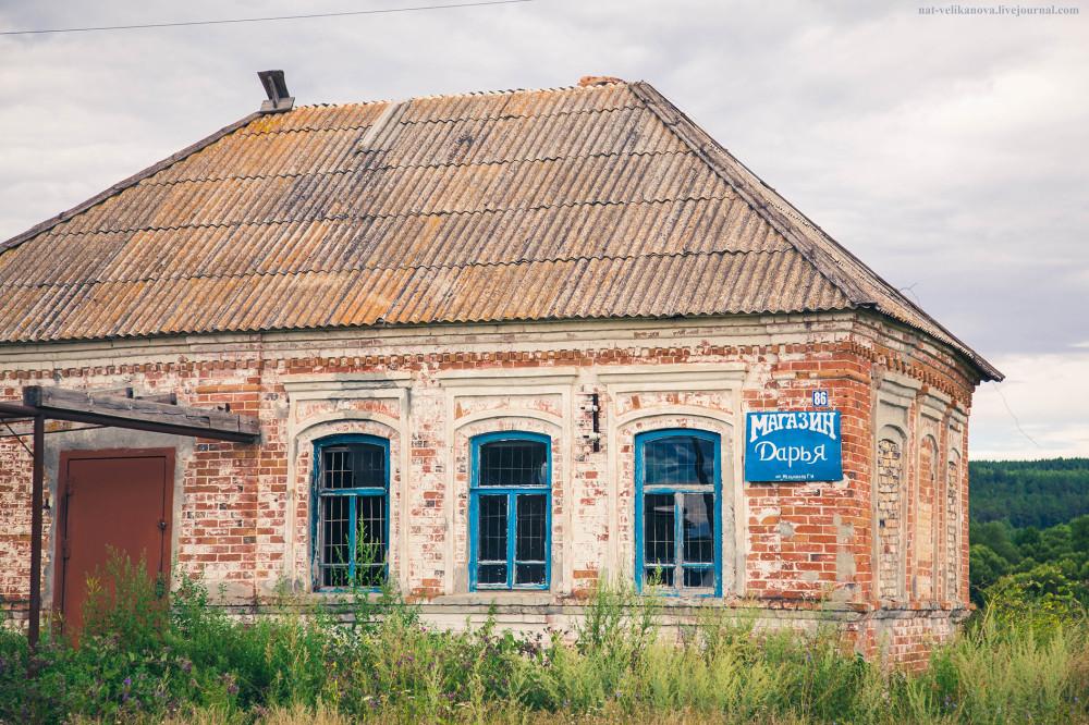 Домики в глубинке Ульяновской области (фото) - фото 23