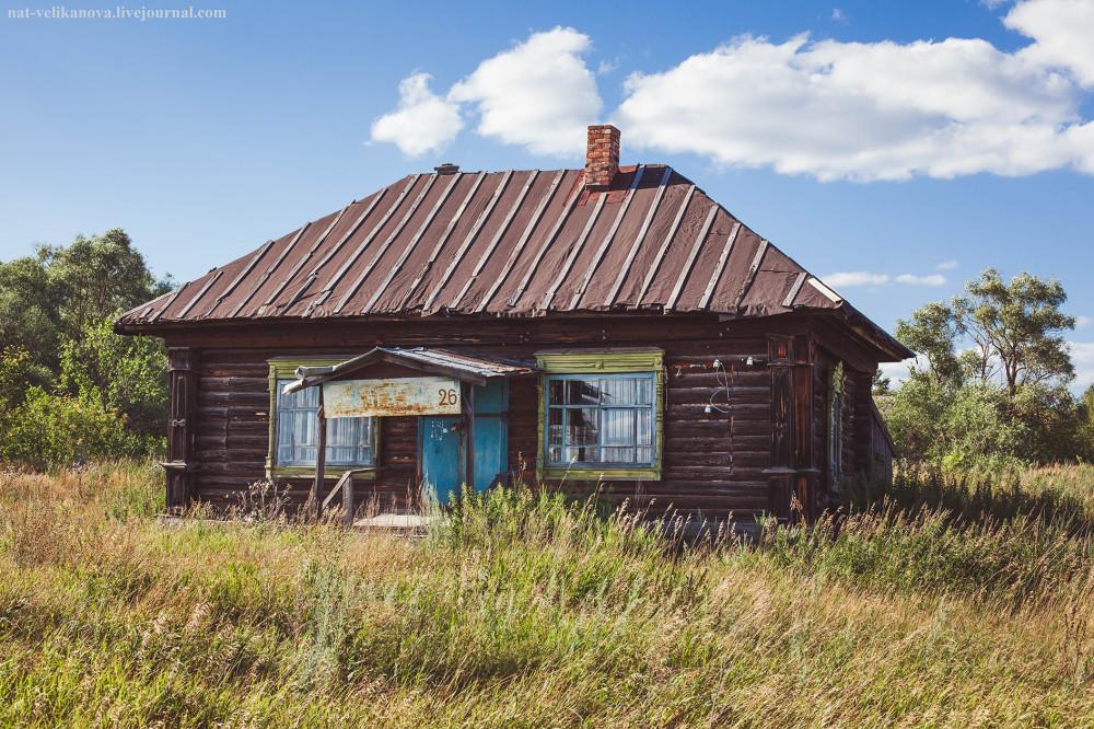 Домики в глубинке Ульяновской области (фото) - фото 18