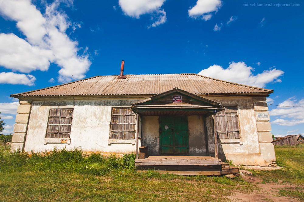Домики в глубинке Ульяновской области (фото) - фото 6