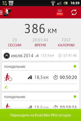 screenshot_2014-07-16_1639