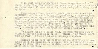 Орден Красного знамени1