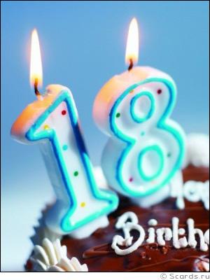 Текст поздравления с днём рождения для девушек фото 419