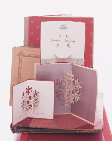 Объёмная рождественская открытка своими руками