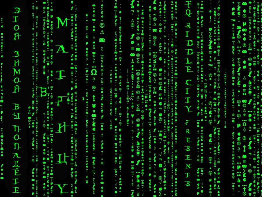 matrix_5_